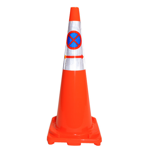 no parking reflective cone